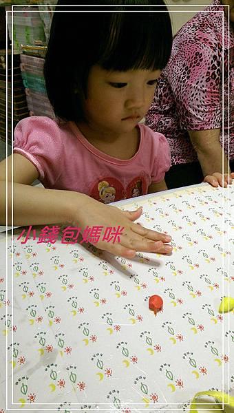 2014-04-12 16.03.45_副本.jpg