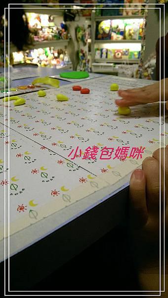 2014-04-12 16.06.41_副本.jpg