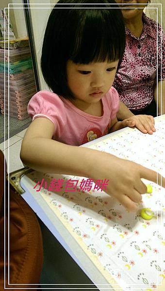 2014-04-12 16.09.20-2_副本.jpg