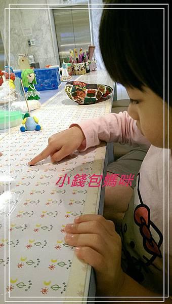 2014-04-15 13.59.11_副本.jpg