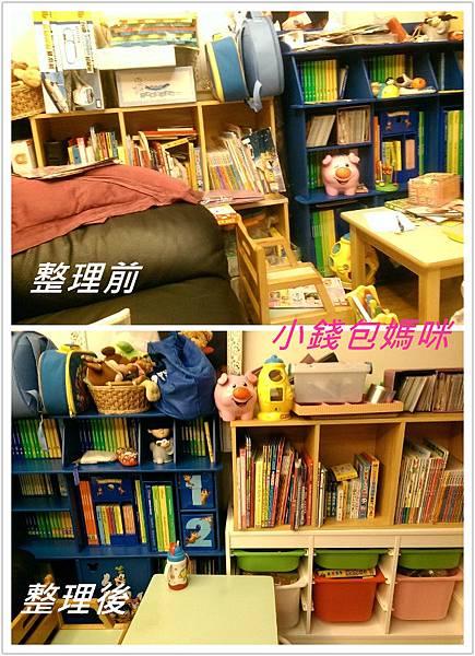 MTXX_20140430_222019_副本.jpg
