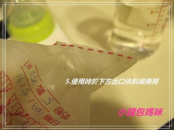 IMG_7307_副本.jpg