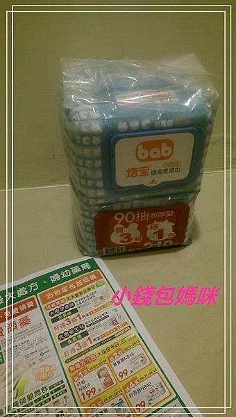 2014-06-06 14.31.56_副本