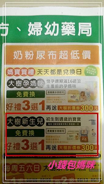 2014-06-06 14.34.33_副本