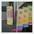 2014-05-12 13.27.30_副本.jpg