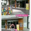 2014-05-12 13.27.48_副本.jpg