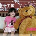 2014-05-12 13.43.31_副本.jpg