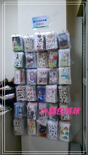 2014-05-12 14.19.17_副本.jpg