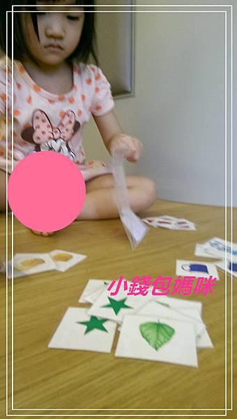 2014-06-13 16.00.52_副本.jpg