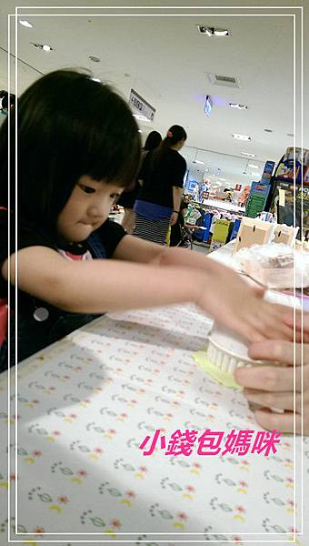 2014-06-11 15.09.00_副本.jpg