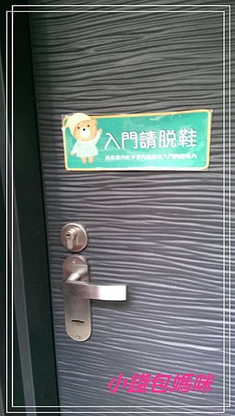 2014-05-12 16.13.43_副本.jpg