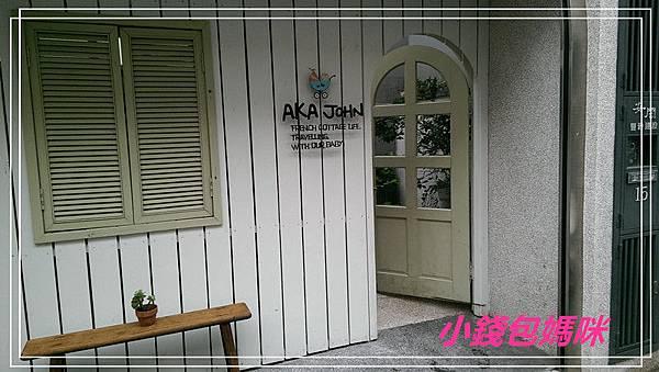 2014-05-12 16.12.41_副本.jpg