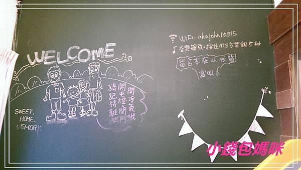2014-05-12 16.17.47_副本.jpg