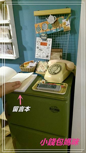 2014-05-12 16.16.34_副本.jpg