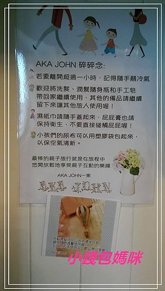 2014-05-12 16.30.55_副本.jpg