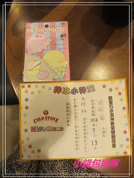 IMG_9074_副本.jpg