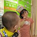 IMG_9524_副本.jpg