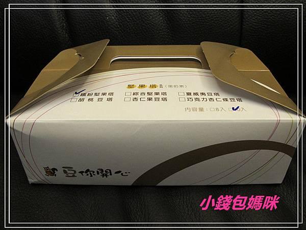 IMG_9177_副本.jpg