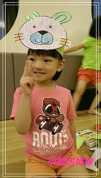 2014-07-25 16.10.10_副本.jpg