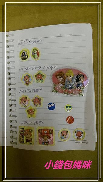 2014-08-01 01.14.19_副本.jpg