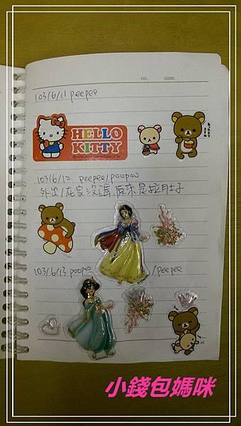 2014-08-01 01.15.22_副本.jpg