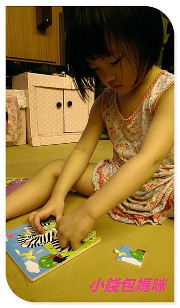 2014-07-21 21.17.45_副本.jpg