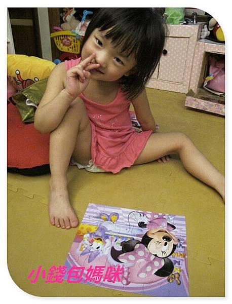 IMG_9578_副本.jpg