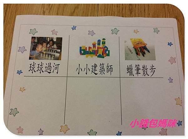2014-08-22 16.44.23_副本.jpg