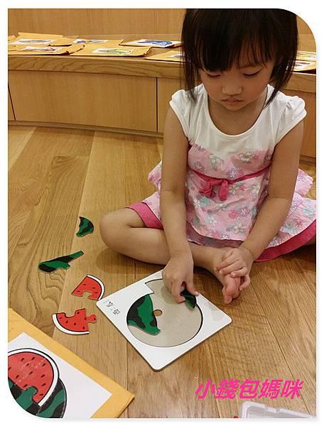 2014-08-22 16.08.39_副本.jpg
