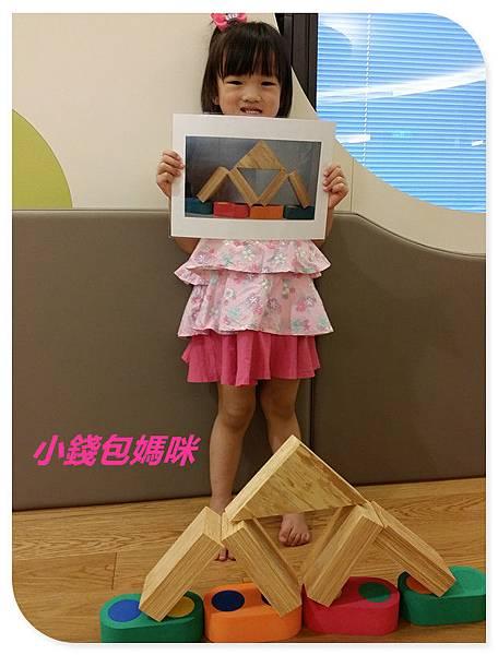 2014-08-22 16.48.50_副本.jpg