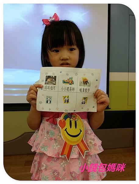 2014-08-22 17.02.05_副本.jpg