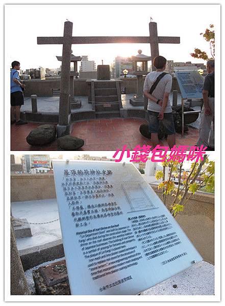 IMG_8309_副本.jpg