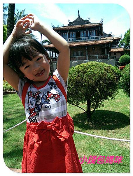 2014-06-27 13.00.03_副本.jpg