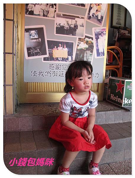 IMG_8454_副本.jpg