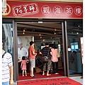2014-08-17 14.01.01_副本.jpg