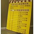 IMG_0558_副本.jpg