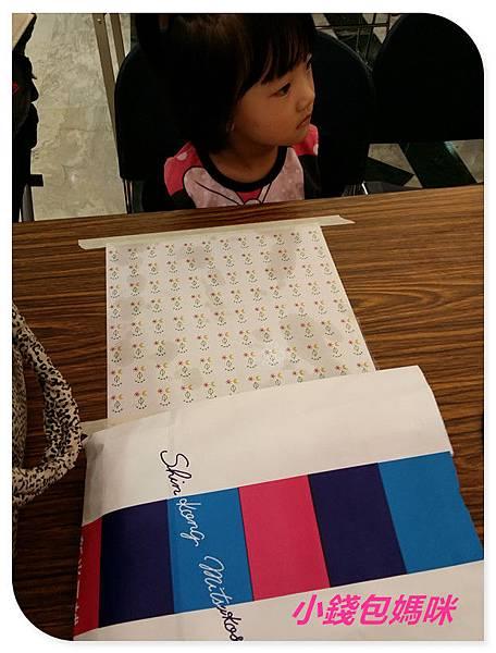 2014-08-24 13.53.43_副本.jpg