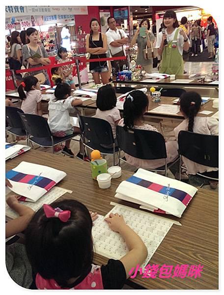 2014-08-24 14.07.14_副本.jpg