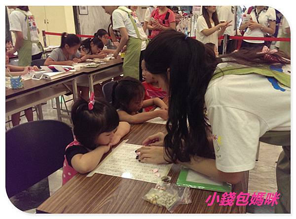 2014-08-24 14.31.04_副本.jpg