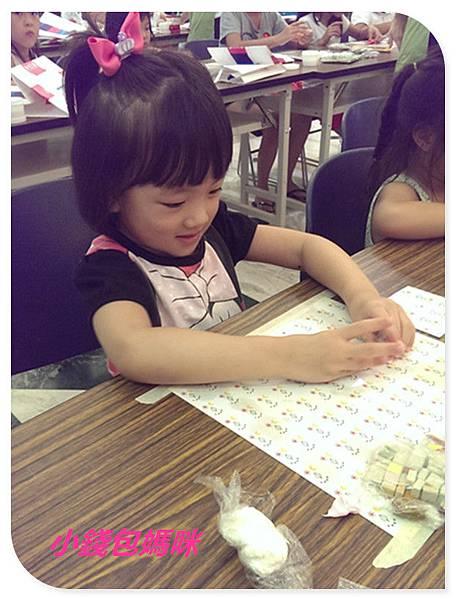 2014-08-24 14.25.59_副本.jpg