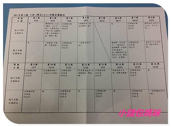 2014-09-12 14.30.56_副本.jpg