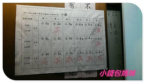 2014-08-09 10.06.23_副本.jpg