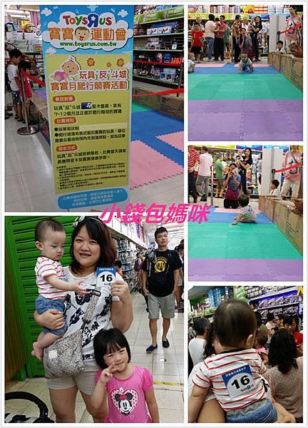 2014-09-27 08.12.47_副本.jpg