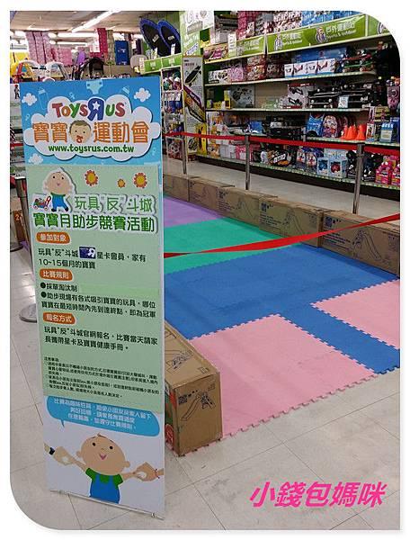 2014-09-28 13.25.05_副本.jpg