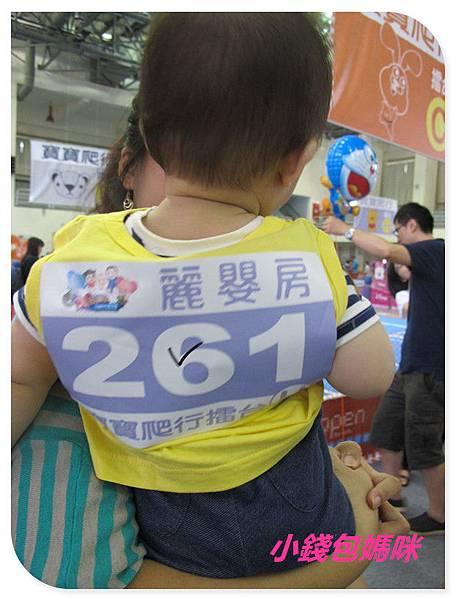IMG_1756_副本.jpg