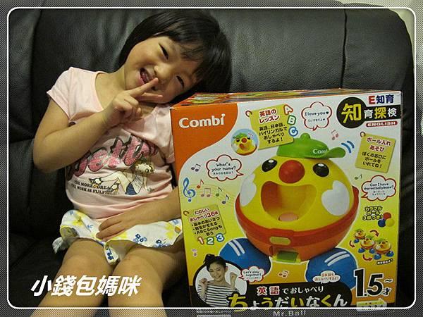 IMG_2457_副本.jpg