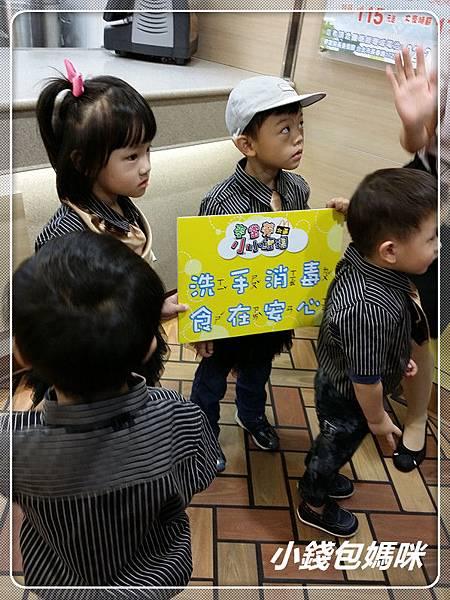 2014-10-19 11.49.33_副本.jpg