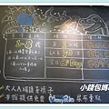 IMG_3070_副本.jpg
