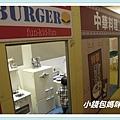 IMG_3008_副本.jpg