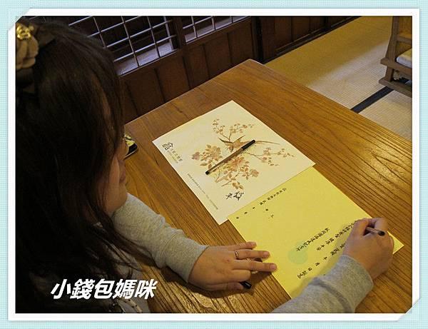 IMG_3195_副本.jpg